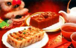 Hunan Specialty Rice cake