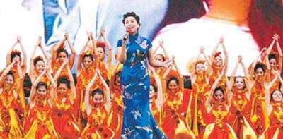 The First Langshan Cultural Tourism Festival Kicks off