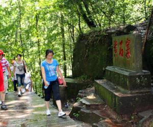Scenic Spots in Zhangjiajie Open Free to the Students