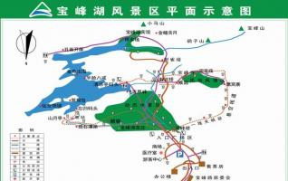 Baofeng Lake Map
