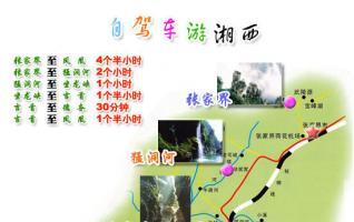 Mengdonghe-Dehang-Fenghuang Map
