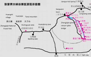 Zhangjiajie Grand Canyon & Glass Bridge Tour Map