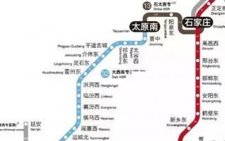 XIAN-ZHENGZHOU-SHIJIAZHUANG High-rail Train Travel Map(2016)