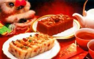 Hunan Specialty–Rice cake