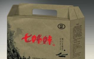 Zhangjiajie CiLi Seven Sisters Chili