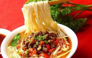 Hunan noodle Foddies' Garden