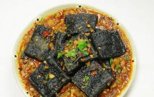 Changsha Tofu with Odor