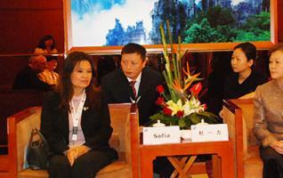 Representatives of the World Tourism Organization Speak Highly of ZJJ