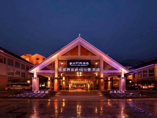 Pullman Hotel4