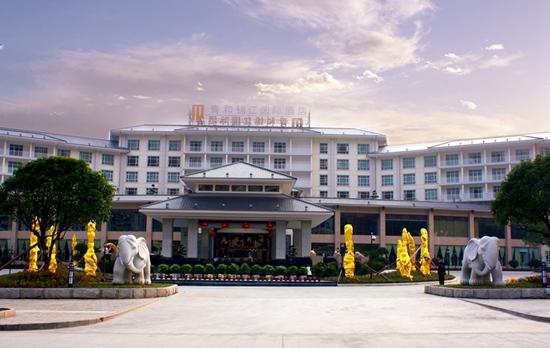 Qinghe Jinjiang Hotel1
