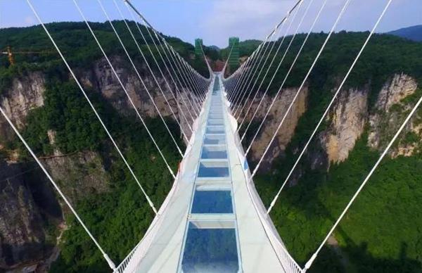 Zhangjiajie Glass Bridge Cili Zhangjiajie Toptourism