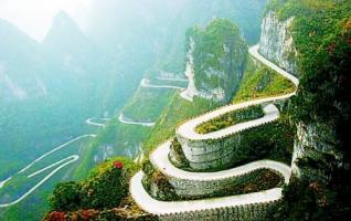 Zhangjiajie Tianmen Mount Road