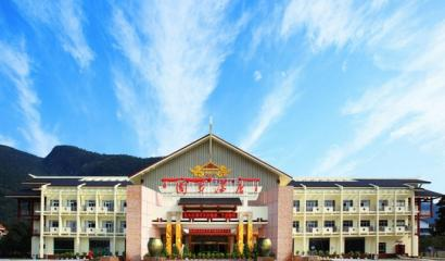 Wulingyuan State Guest Hotel