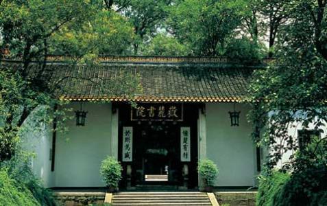 Changsha Yuelu Academy