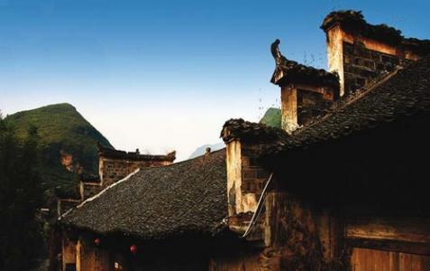 Sangzhi Kuzhu Village