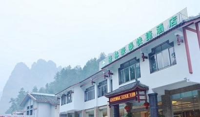 Zhangjiajie Forest Park Green Tree Inn