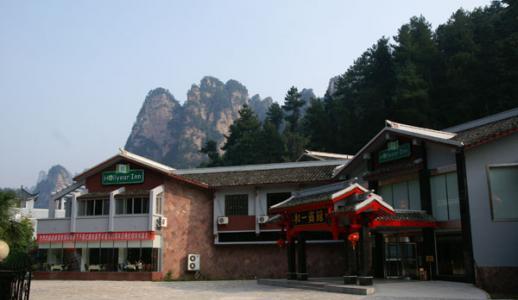 Zhangjiajie Hollyear Inn Hotel