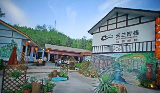 Milan Inn-Zhangjiajie mountain hotsel