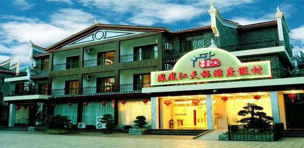 Phoneix Jiangtian Resort