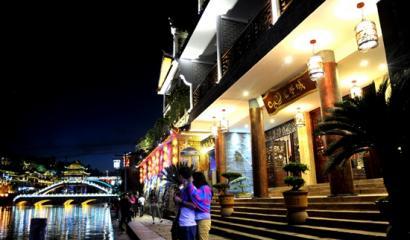 Fenghuang Cheng Jingpin Hotel
