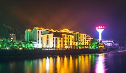 Fenghuang Garden Hotel