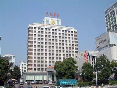 Changsha Lotus Grand Hotel