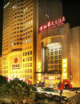 Xiaoxiang Huatian Hotel1