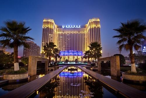 Changsha Longchamp Garden Hotel