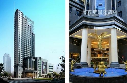 Changsha Meyes international hotel