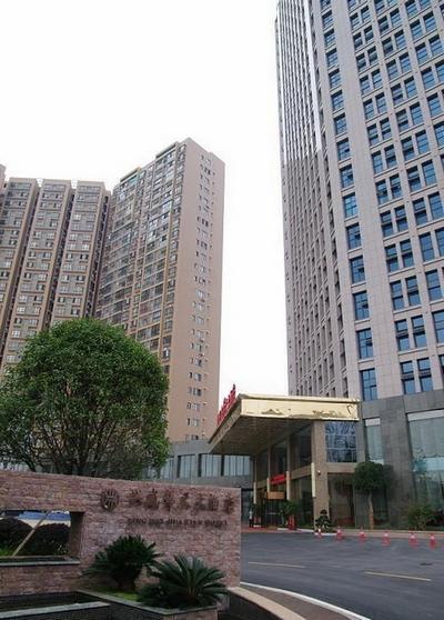 Xingwei Huatian Hotel4