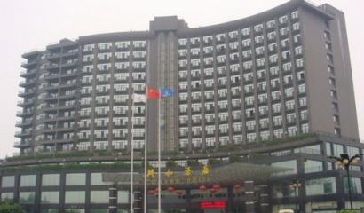 Changde Cohere(Gonghe) Hotel