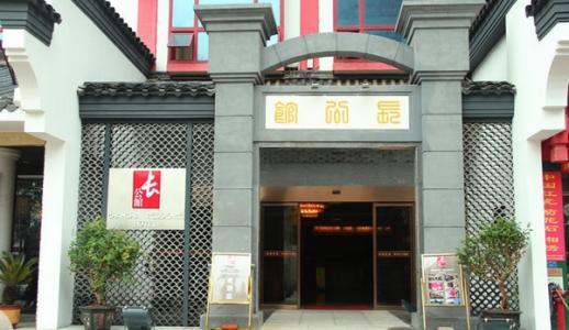 Changsha Residence Hotel