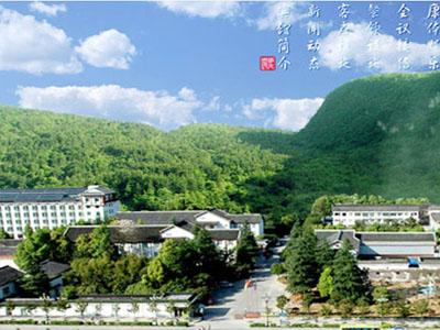 Wulingyuan Hotel2