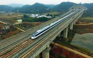 Tips for Taking Changsha-Zhuzhou-Xiangtan Intercity Rail