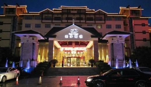 Santo Domingo International Hotel