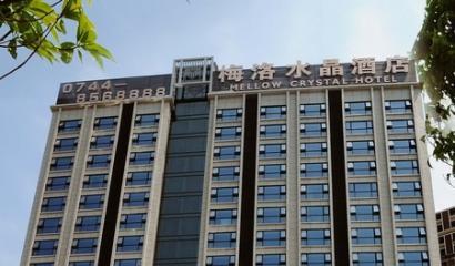 Zhangjiajie Mellow Crystal Hotel