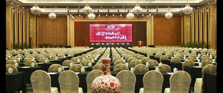 Dachengshanshui International Hotel8
