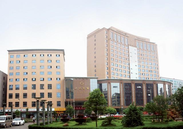 Yancheng Hotel1