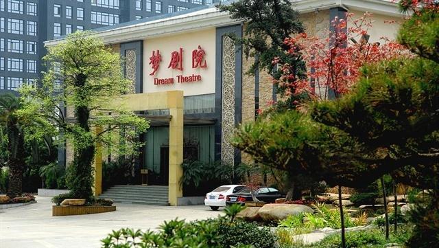 Xiangtan Paragon Hotel3