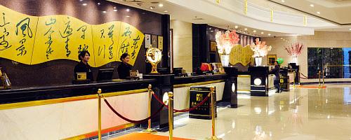 Xiangtan Paragon Hotel9