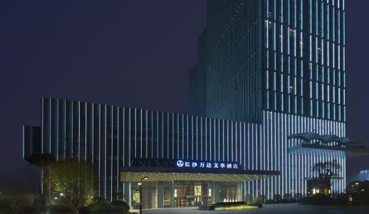 Changsha Wanda Vista Hotel
