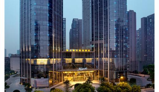 Changsha Kempinski Hotel