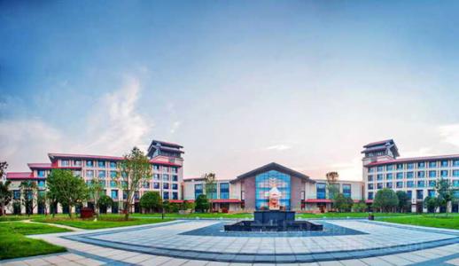 Changde Liuyuan Jinjiang Hotel