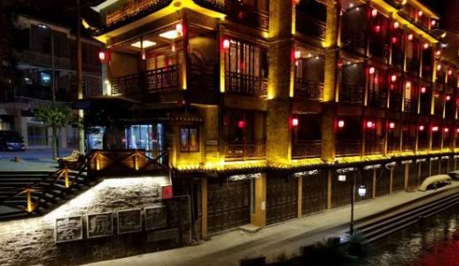 Fenghuang Sulv Lianhua Hotel