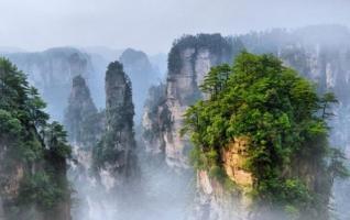 About Wulingyuan