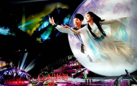 Tianmen Fox Fairy▬Real-Scene Musical Show
