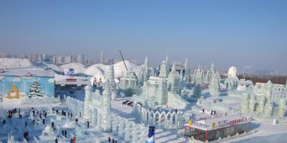 From Zhangjiajie To Harbin Ice & Snow Festival Tour