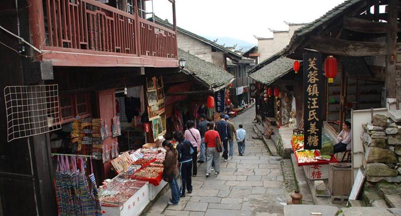 furong town5