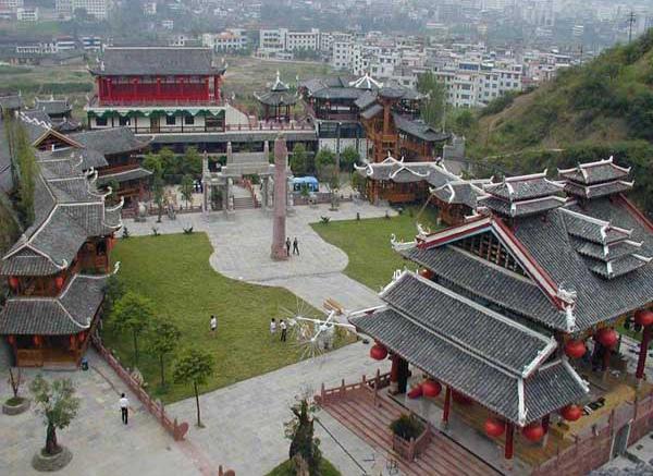 Folk Custom Park1