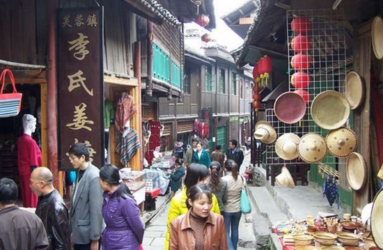 furong town3